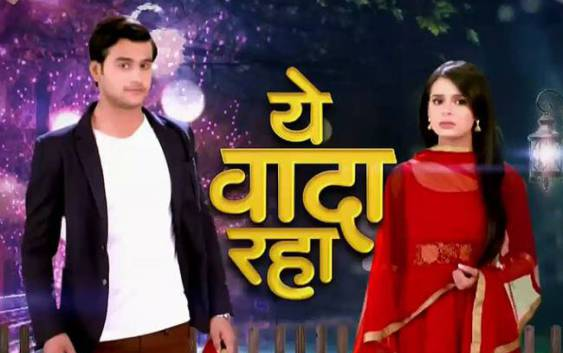 yeh-vaada-raha-17th-october-2016-written-update