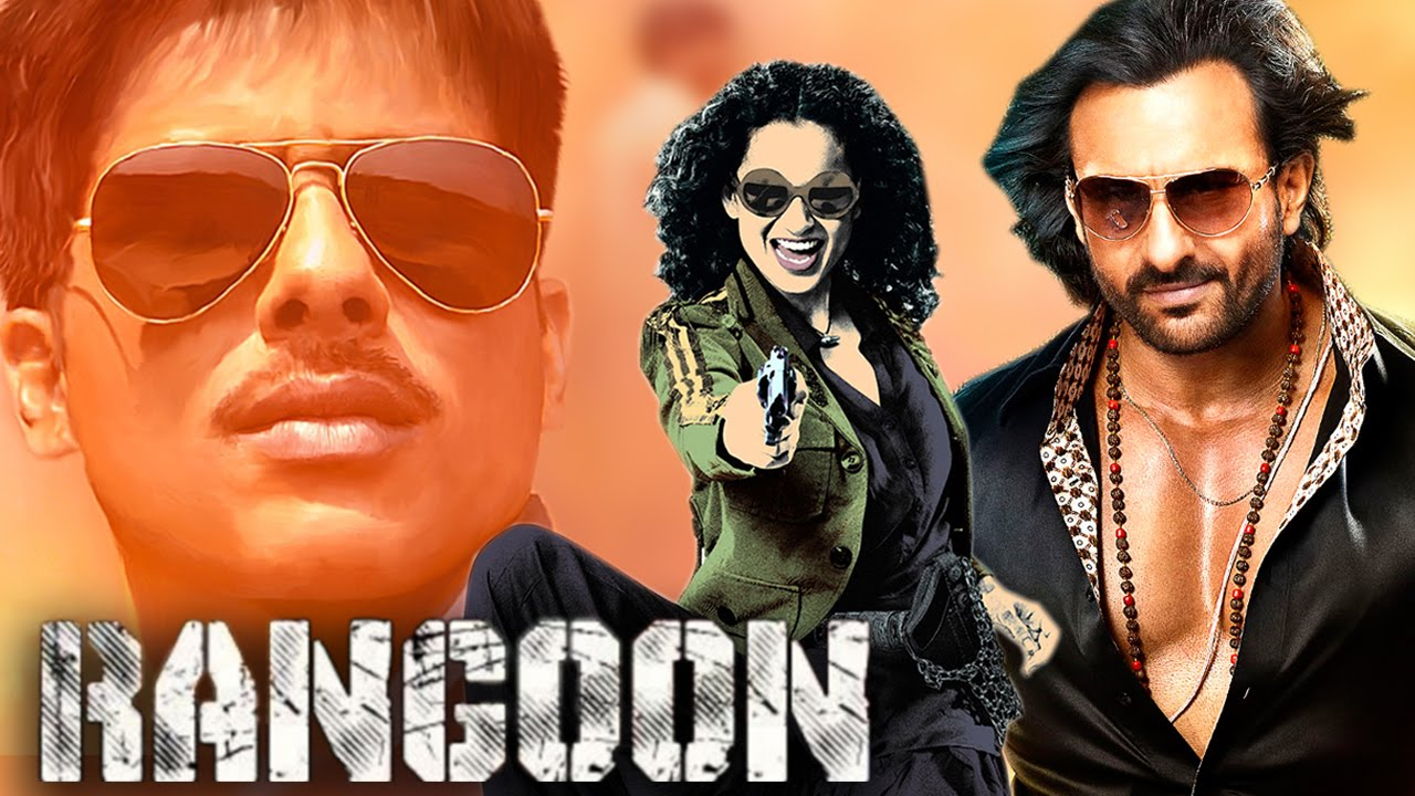 Rangoon Movie First Look Poster Released; trailer on 6th January