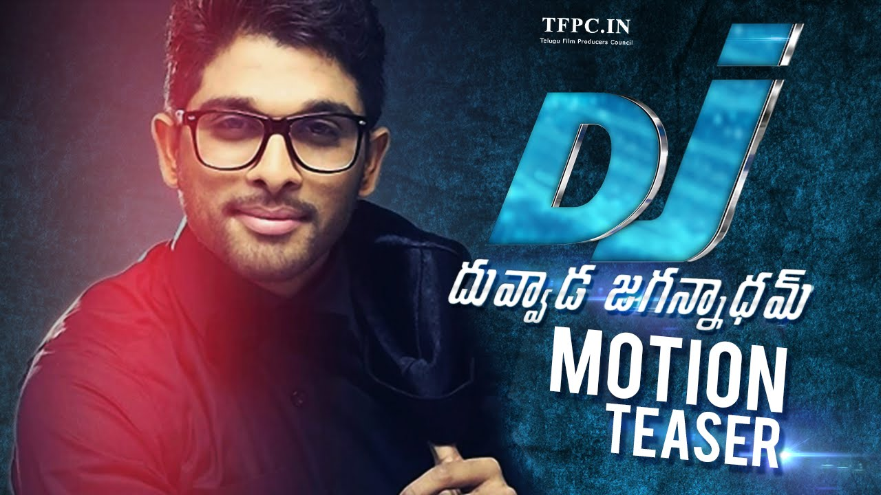 Duvvada Jagannadham teaser: Allu Arjun shines in this entertainer