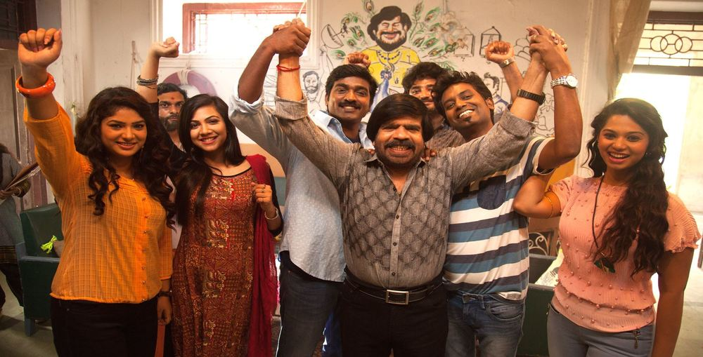 Tamil Kavan Movie Review