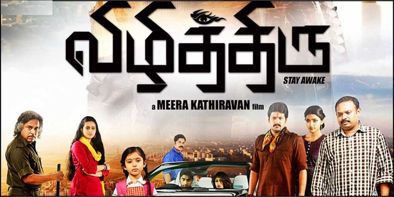 today movie review