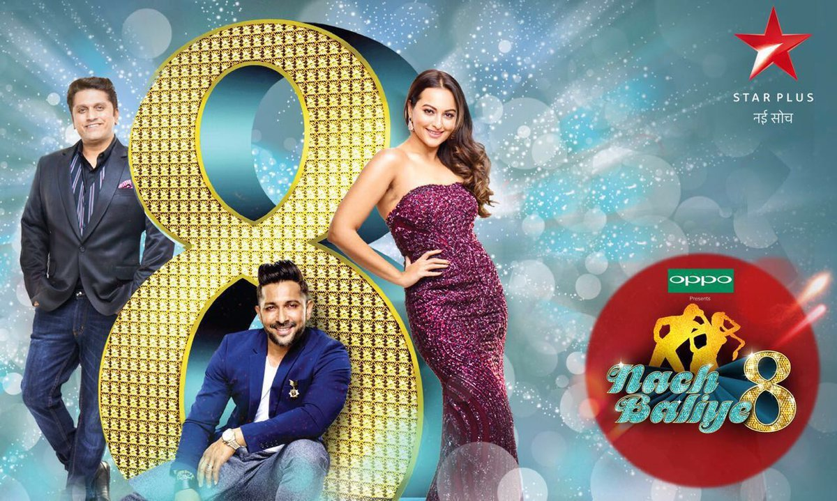 Image result for nach baliye 8