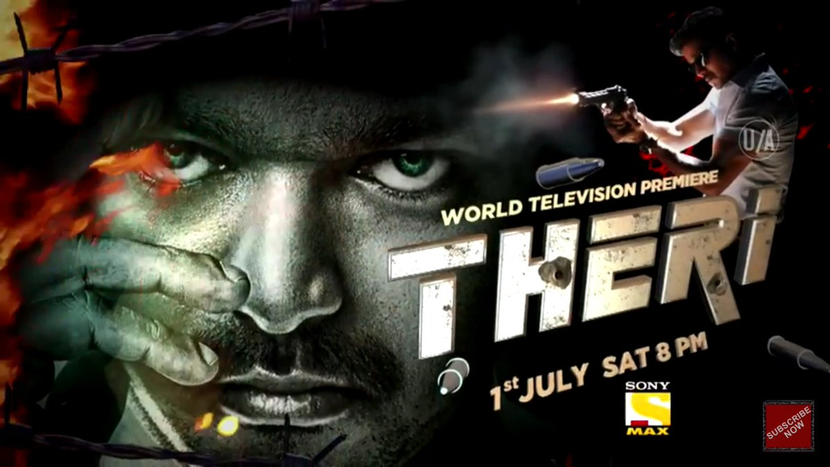 Watch 'Theri' Movie (WTP) World Television Premiere on Sony Max 1st ...