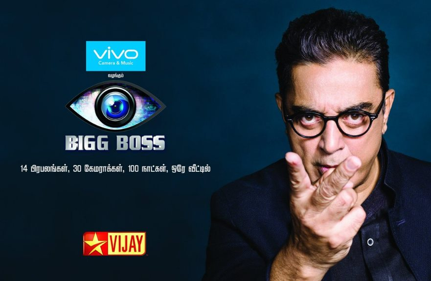Man dies on Bigg Boss Tamil sets, hosted by Kamal Haasan