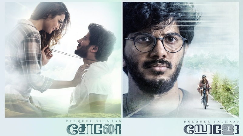 Solo Movie Review & Rating - Dulquer Salmaan Solo Malayalam Audience Response