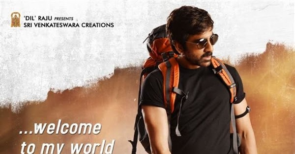 Raja The Great 16th Day Box Office Collection