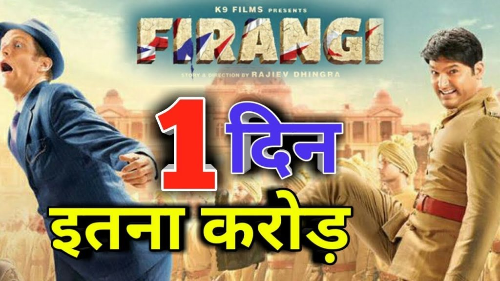 Box Office Update! Firangi & Tera Intezaar Stay On To Be Low