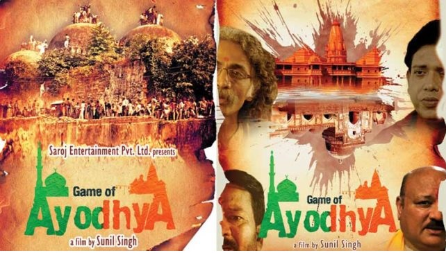 ayodhya film kannada movie