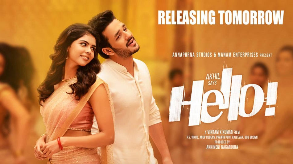 Hello (2017) DVDScr Telugu Full Movie Watch Online Free