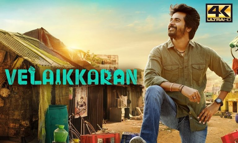 Velaikkaran 4th Day Box Office Collection