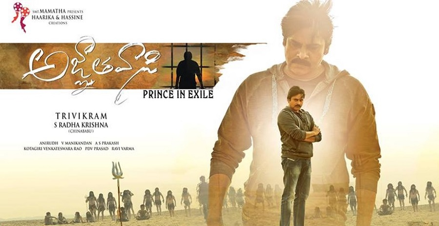 Agnyaathavaasi 6th Day Box Office Collection