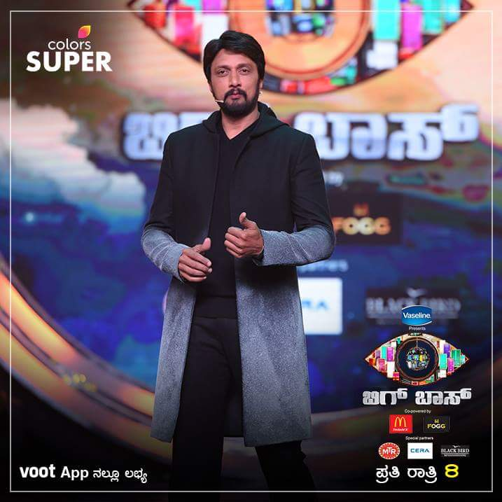 volt kannada big boss