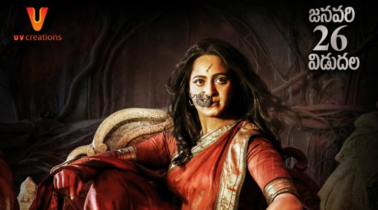 Bhaagamathie Movie 1st Day Collection: Anushka Bhagmati Box Office Income Report