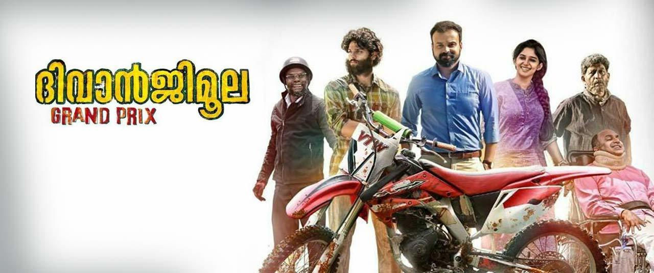 malayalam diwanji moola grand prix movie review rating