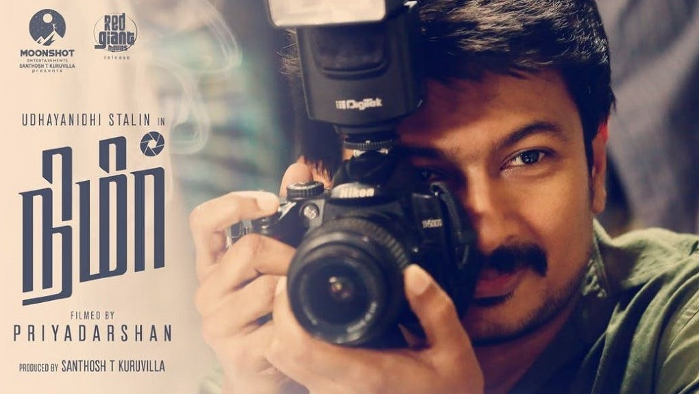 Tamil Nimir Movie Review & Ratings, Public Response, Twitter Reaction