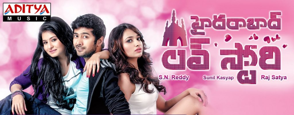 Telugu Hyderabad Love Story Movie Review & Rating, Public
