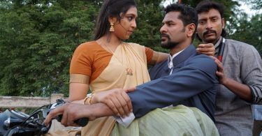 Tamil Yung Mung Sung 2nd day Box office collection Total 3rd Day Worldwide Earning