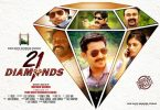 Malayalam Movie 21 Diamonds