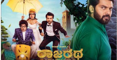 Kannada Rajaratha 3rd Day Box Office Collection Total 2nd Day Earning Report