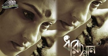 Bengali Dharasnan Movie Review & Ratings Audience Response Updates Hit or Flop