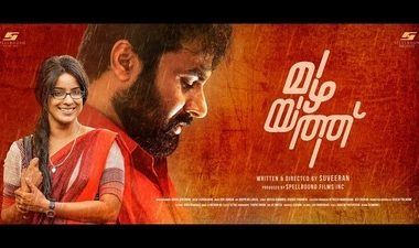 Malayalam Mazhayathu Movie Review & Ratings Audience Response Live Updates Hit or Flop