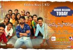 Telugu Ammammagarillu Movie Review & Ratings Audience Response Live Updates Hit or Flop