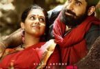 Tamil Kaali 2nd Day Box office collection Total 3rd Day Saturday Worldwide Earning Report