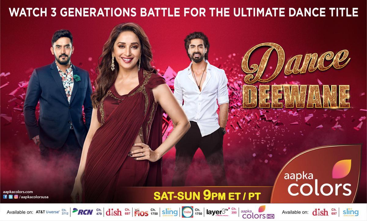 Colors Dance Deewane 23 June 2018 Episode Video Govinda Special Guest