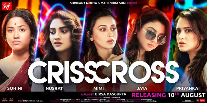 Bengali Crisscross 8th Day Box office collection Total 9th Day 2nd
