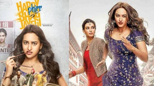 Happy Phirr Bhag Jayegi 10th Day Box Office Collection Total 2nd