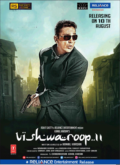 Vishwaroopam 2 8th Day Box Office Collection