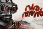 Varathan Review