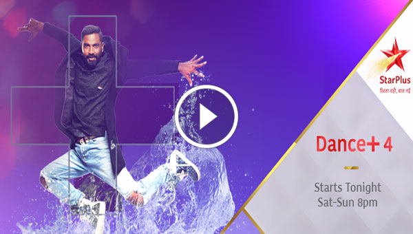 Star Plus (D+4) Dance Plus 4 25th November 2018 Episode HD