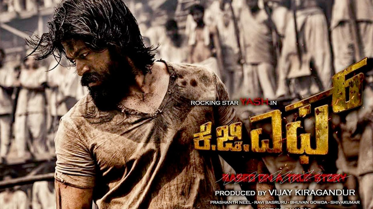21th Day Total Kgf Box Office Collection Worldwide Day 4th