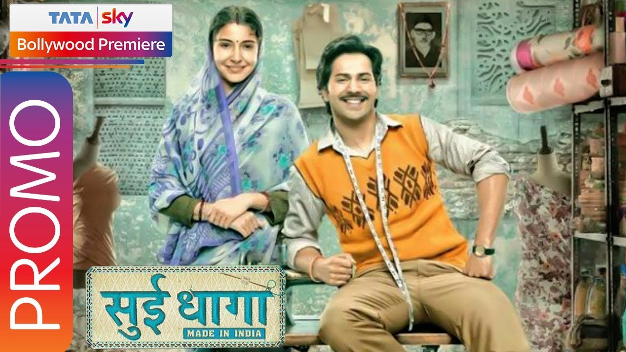 Watch Sui Dhaaga Movie (WTP) World Television Premiere on