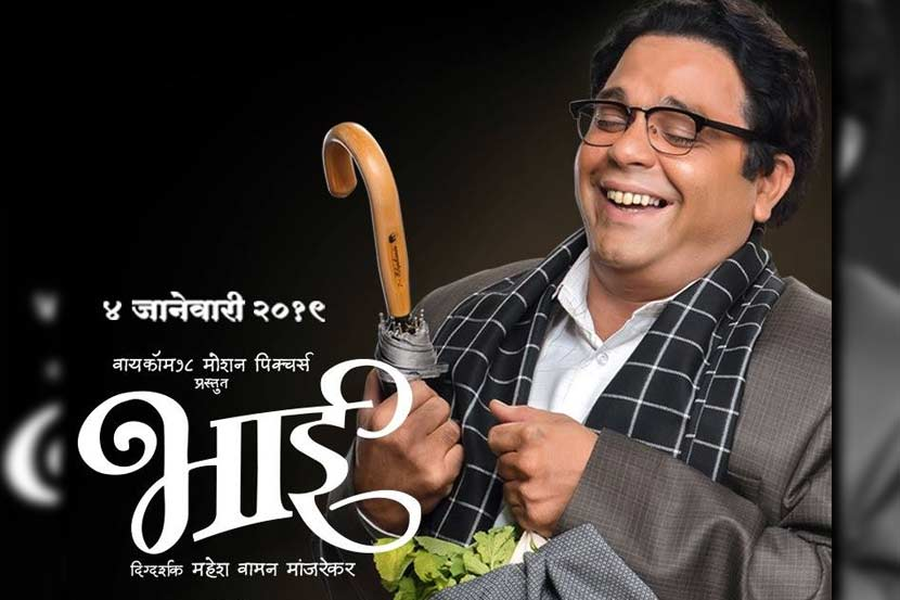 marathi box office collection 2019
