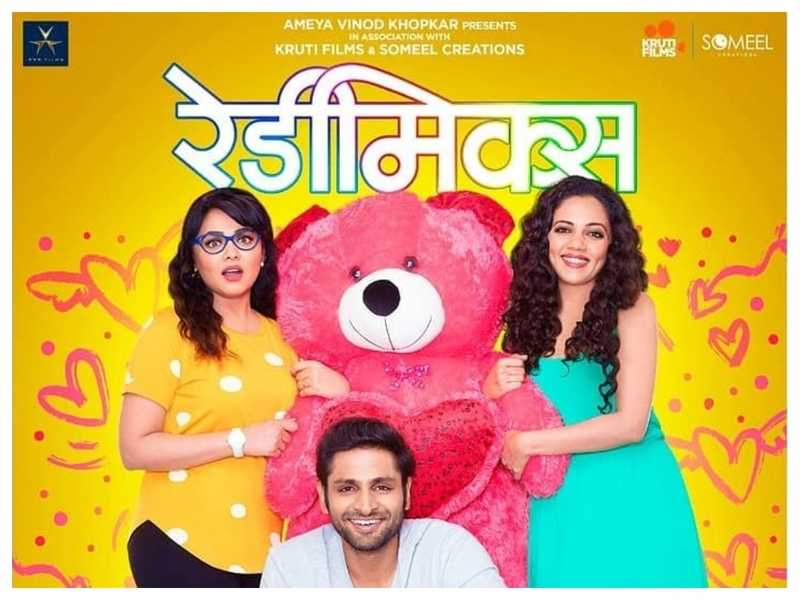 Marathi Readymix 7th Day Box Office Collection Total Thursday