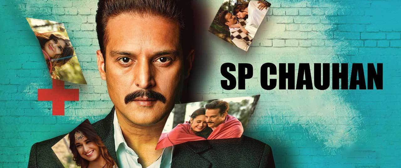 SP Chauhan 7th Day Box Office Collection Total Thursday