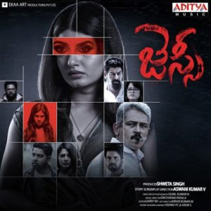 Telugu Jessie 3rd Day Box Office Collection Total 3rd Day (Sunday