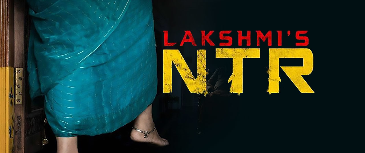 Telugu Lakshmi's NTR 10th Day Box Office Collection Total 2nd Week