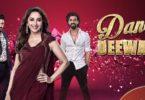 Dance Deewane 2 written updates