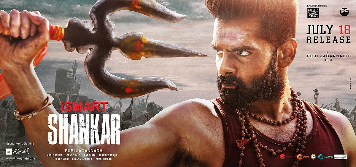 Ismart Shankar Full Movie Leaked Online Free Hd Download