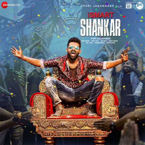 Ismart Shankar 13th Day Box Office Collection Total 2nd Week