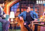 The Kapil Sharma Show 2 14th July 2019 Written Episode Full Video Updates