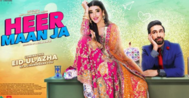 Heer Maan Ja Review & Ratings