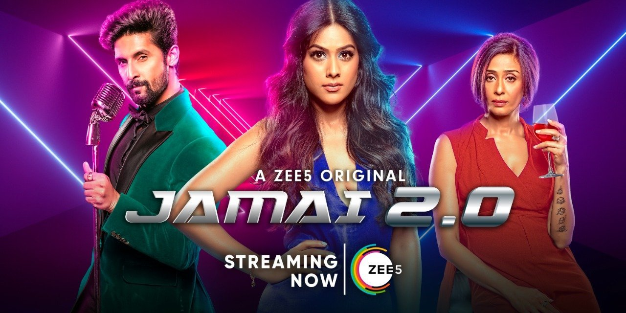 Watch Jamai 2 0 Online All Episodes Download Free Streaming