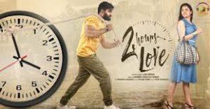 iSmart Shankar Full movie leaked online free HD download