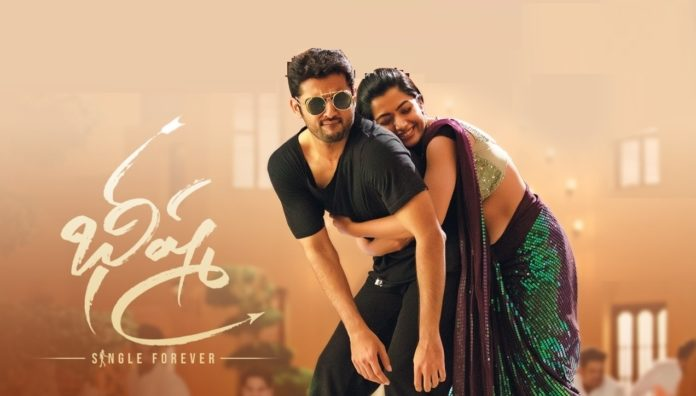 Bheeshma Movie Review Ratings Audience Twitter Response Live Updates Reaction Hit Or Flop