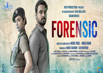 Malayalam Forensic Movie Review Ratings Audience Twitter Response Live Updates Reaction Hit Or Flop