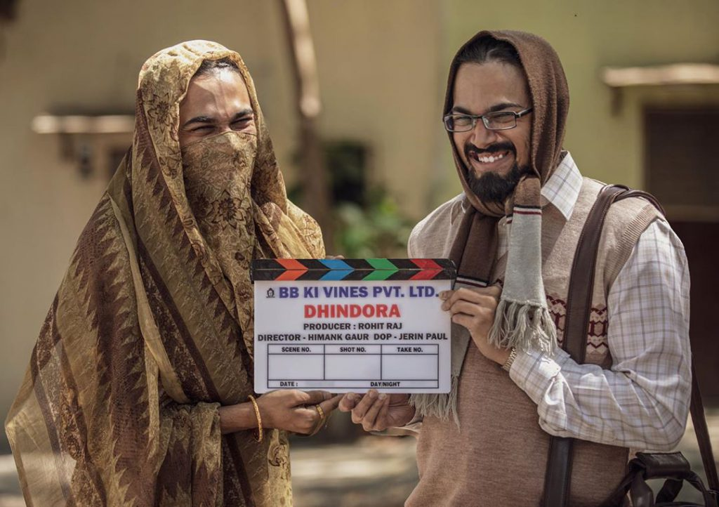 Dhindora Movie Release Date, Trailer, Cast, Story, Wiki And First Look  Poster